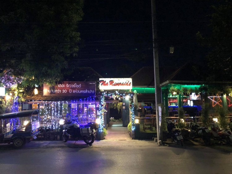 The Riverside Restaurant Lampang : Lampang
