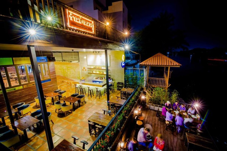 Tha Luang - Riverside Bar & Eating Place : Phra Nakhon Si Ayutthaya