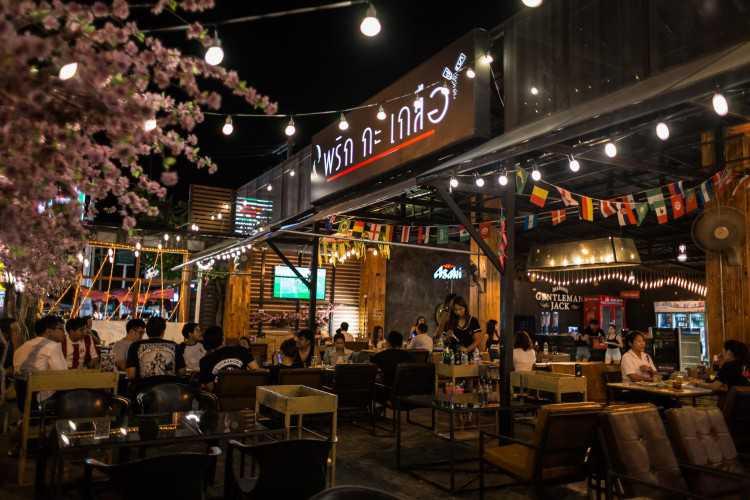 Pig Ga Guar : Pattaya - Chon Buri - Rayong