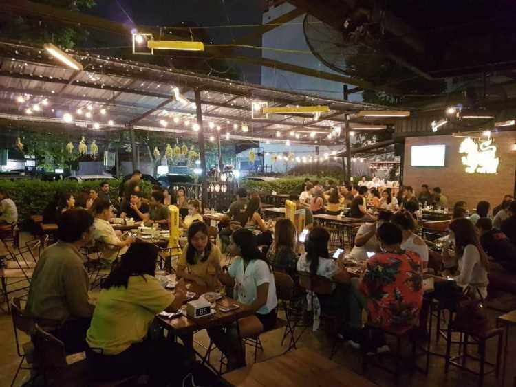Suan Sre Heha 2 : Bangkok