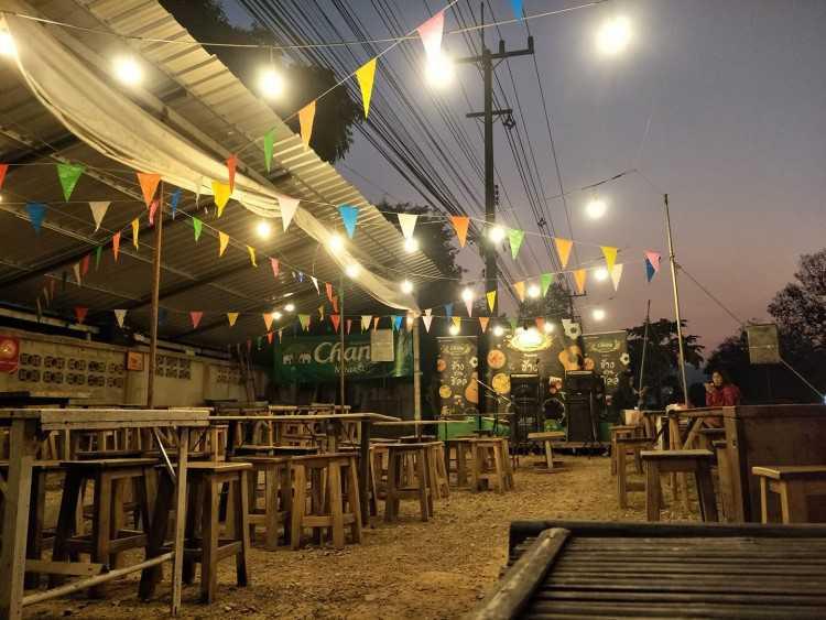Bar Kon Par : Phayao