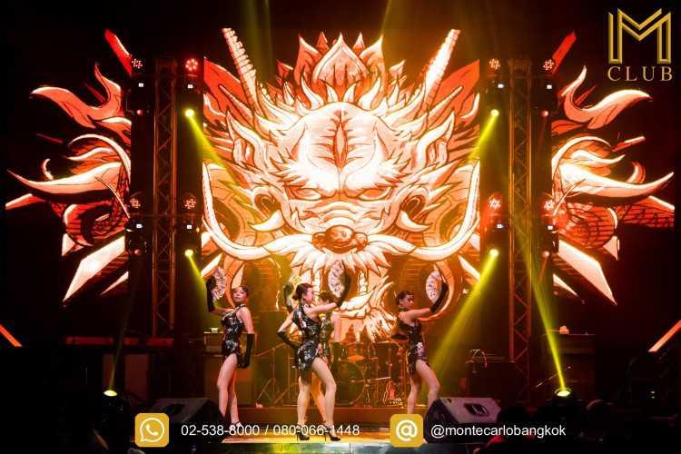 M Club - Bangkok : เลียบทางด่วนรามอินทรา