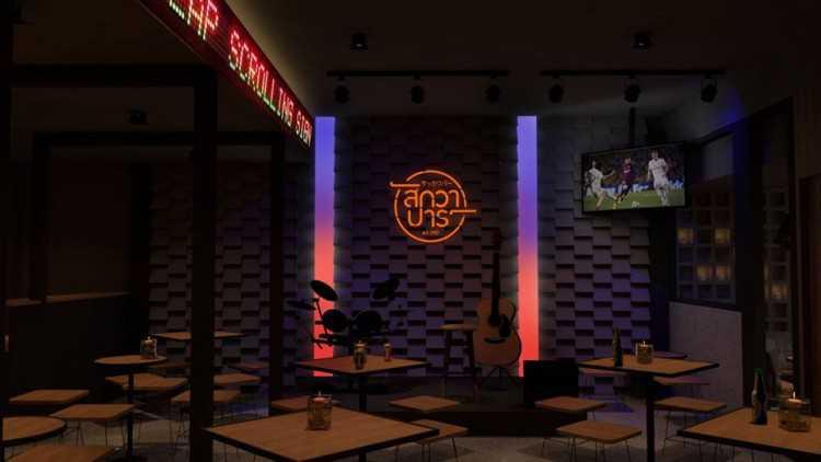 Sakkawa Bar : Phaya Thai - Rajdhevee - Coco walk