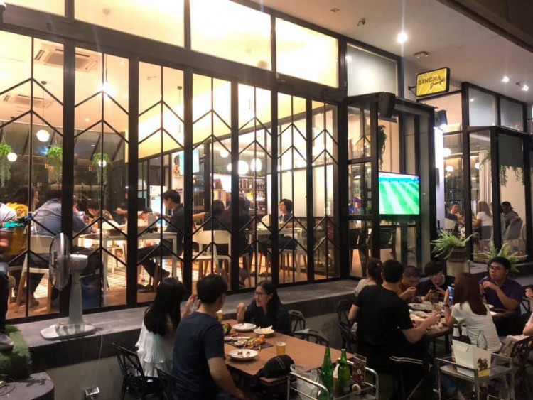 Eatiny Cafe And Bistro : ขอนแก่น