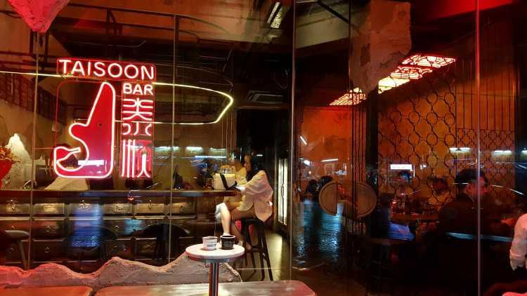 Tai Soon Bar (ไท่ ซุน บาร์) : Bangkok (กรุงเทพ)