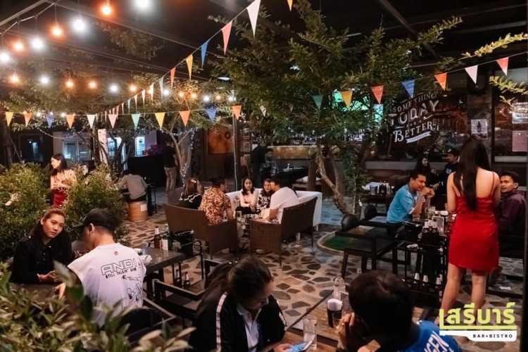 Seri Bar Bistro : Bangkok