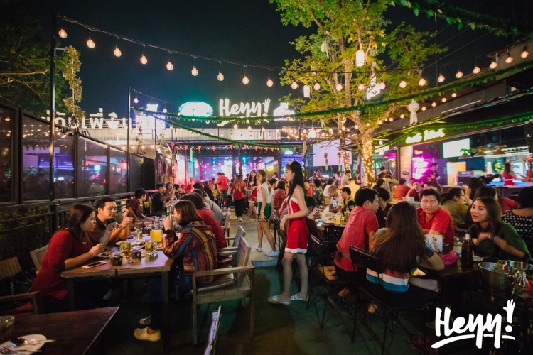 HEYY BAR : ประชาชื่น - พระราม5 - นนทบุรี