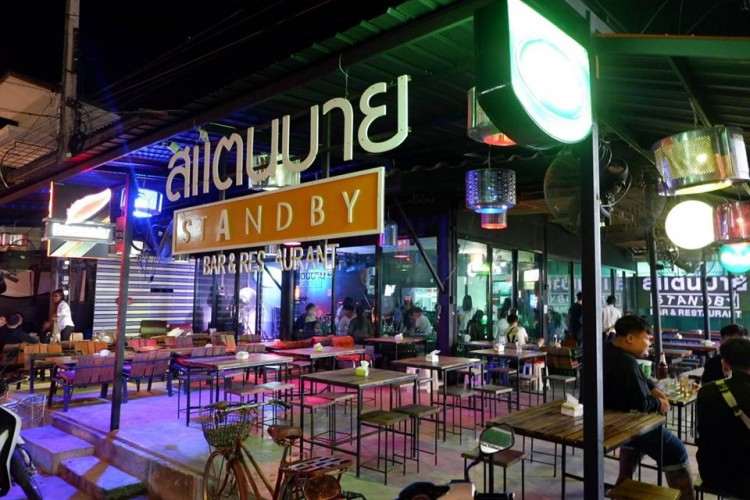 Standby Bar&restaurant : Nakhon Phanom
