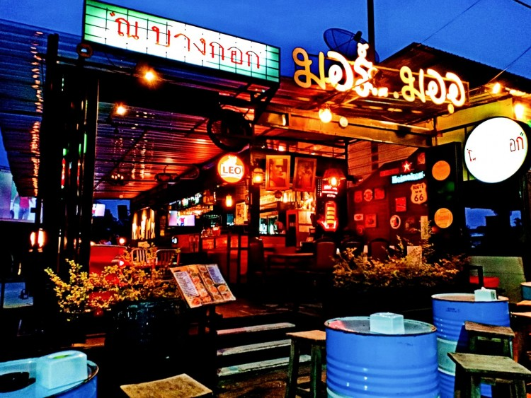More Moo bar&restaurant : นครราชสีมา