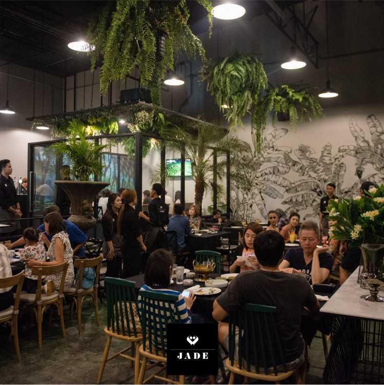 JADE Cuisine : นครราชสีมา