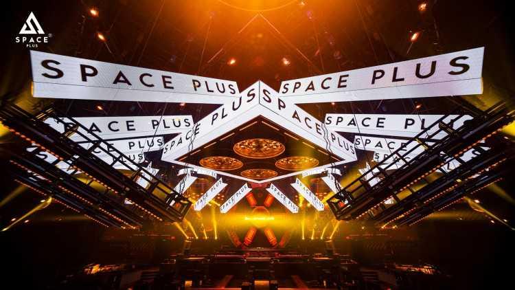 สเปซ พลัส  (Space Plus BKK) : อาร์ ซี เอ (RCA)