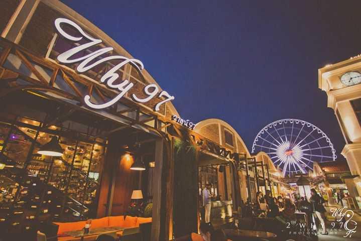 Why97 Pub and Restaurant : กรุงเทพ
