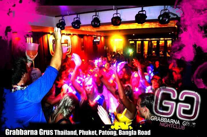Grabbarna Grus Thailand : ภูเก็ต