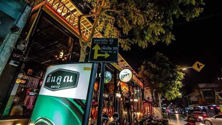 Folksong : Bangkok