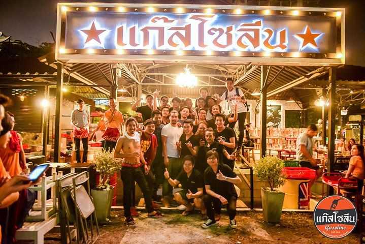 Gasoline Hatyai : Songkhla