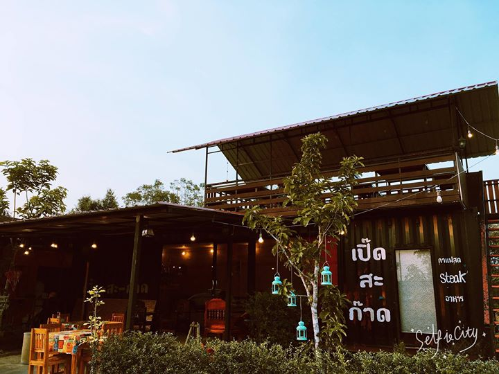 เปิ๊ด-สะ-ก๊าด Bar & Bistro : นครศรีธรรมราช