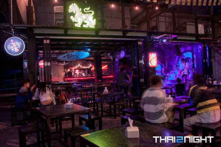 The Blacklist (เดอะแบล็คลิส) : Nakhon Ratchasima (นครราชสีมา)