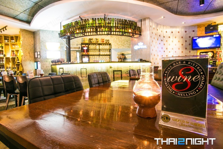 S Wine Bar and Bistro Chiang Mai :