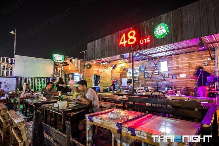 48 บาร์ @ ตลาดนัดเลียบด่วน : ตลาดนัดเลียบด่วน รามอินทรา