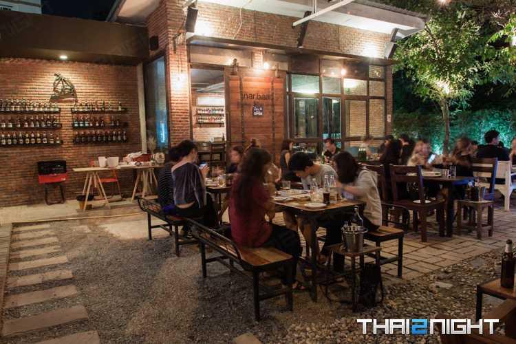 Nar Baan Bar&Bistro : ขอนแก่น