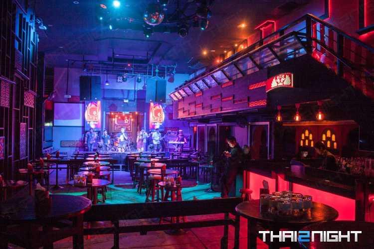 U-Bar Korat : Nakhon Ratchasima