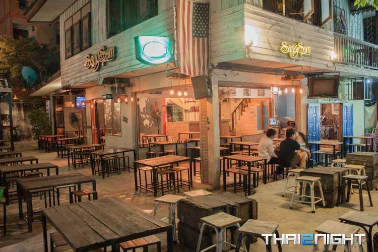 TAWIN.KORAT : Nakhon Ratchasima