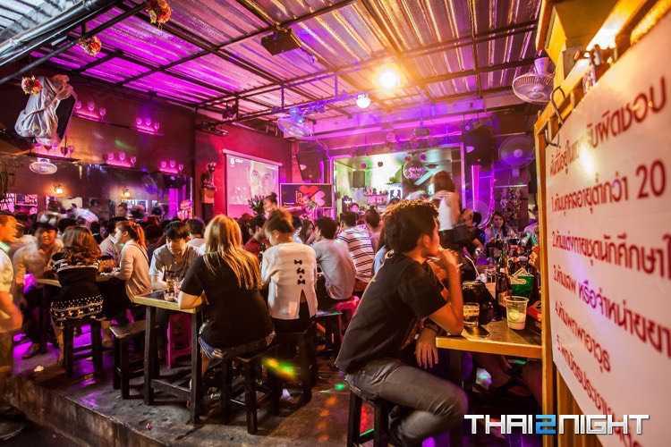 In Love UTCC (อิน เลิฟ ยูทีซีซี) : Bangkok (กรุงเทพ)