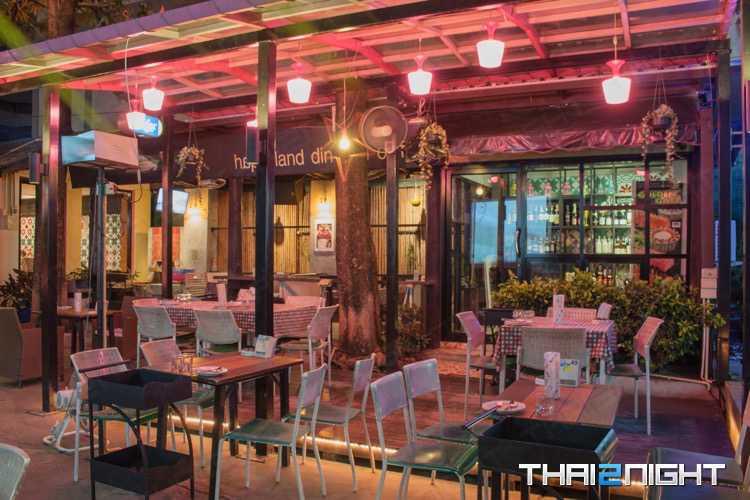 Happyland korat : Nakhon Ratchasima