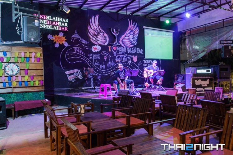 Wine Blah Bar : Khon Kaen