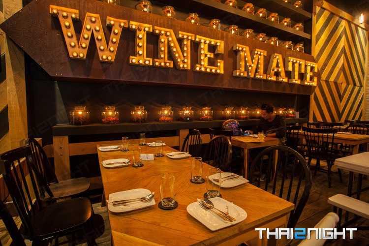 Wine Mate : Bangkok