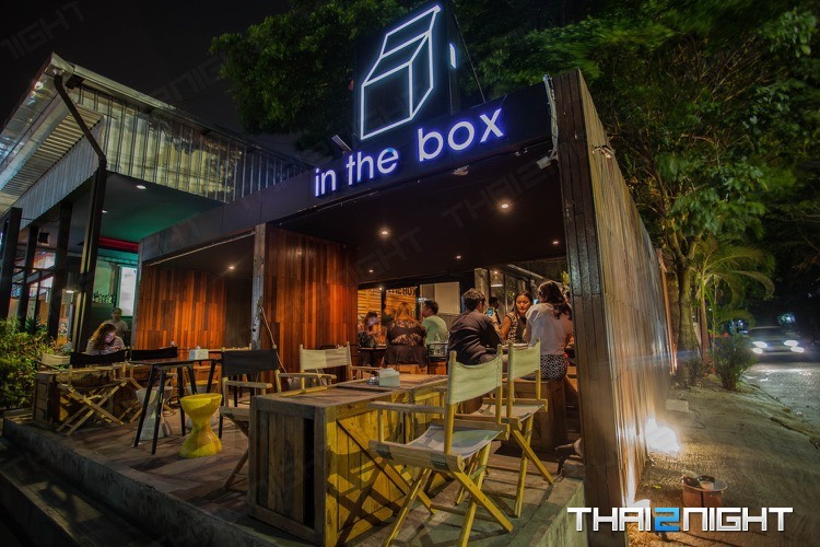 In The Box Bar Station : Phattanakan - Srinakarin - Train Night Market Srinakarin - Bang Na - Ladkrabang